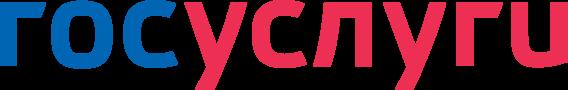 Логотип сервиса Госуслуги