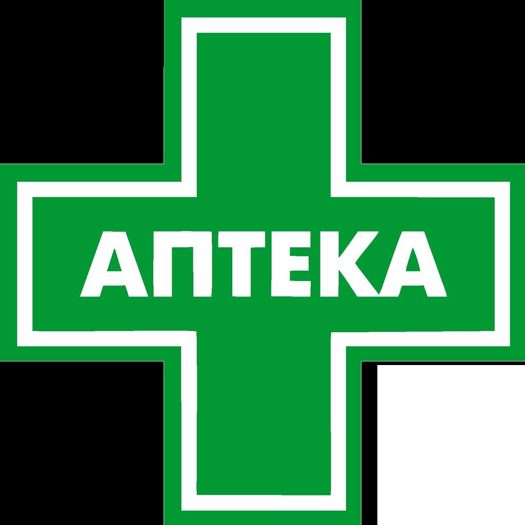 Логотип аптек